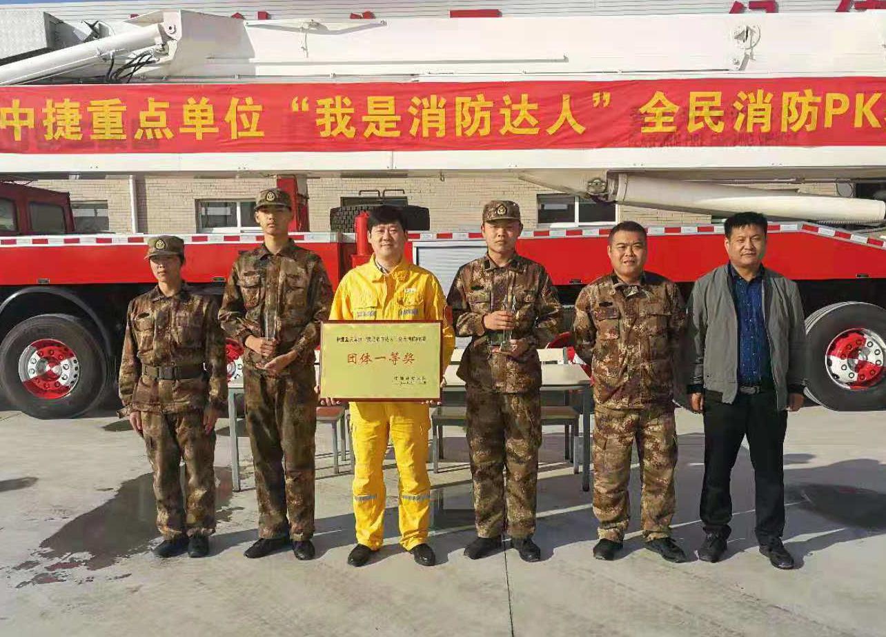 华润电力消防队在当地技能比武中取得优异成绩