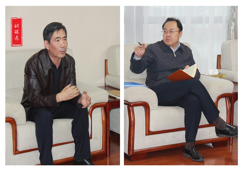 河东区区委书记李建成一行到诚瑞达集团调研