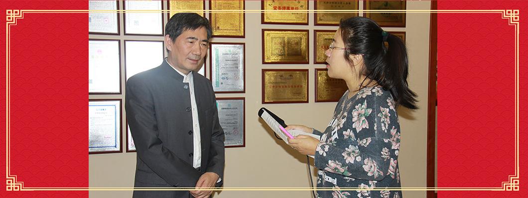 诚瑞达集团董事长翟茂首次接受天津市河东电视台记者采访