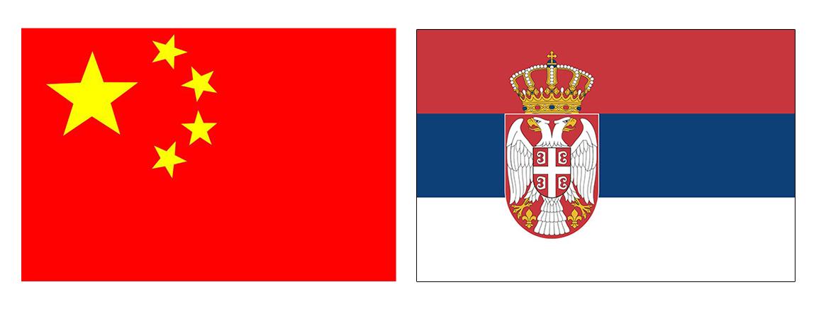 追梦欧洲 收获友谊   诚瑞达塞尔维亚项目纪实