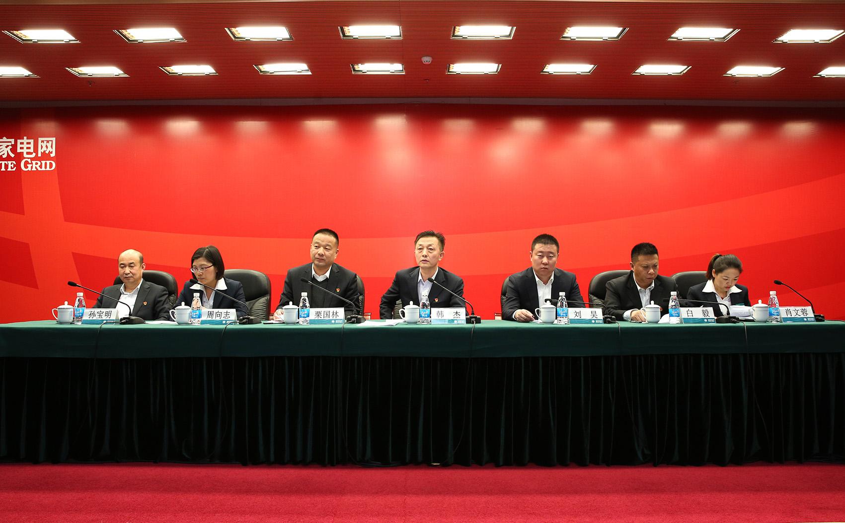 天津诚瑞达物业集团北京分公司培训服务中心召开2019年员工大会