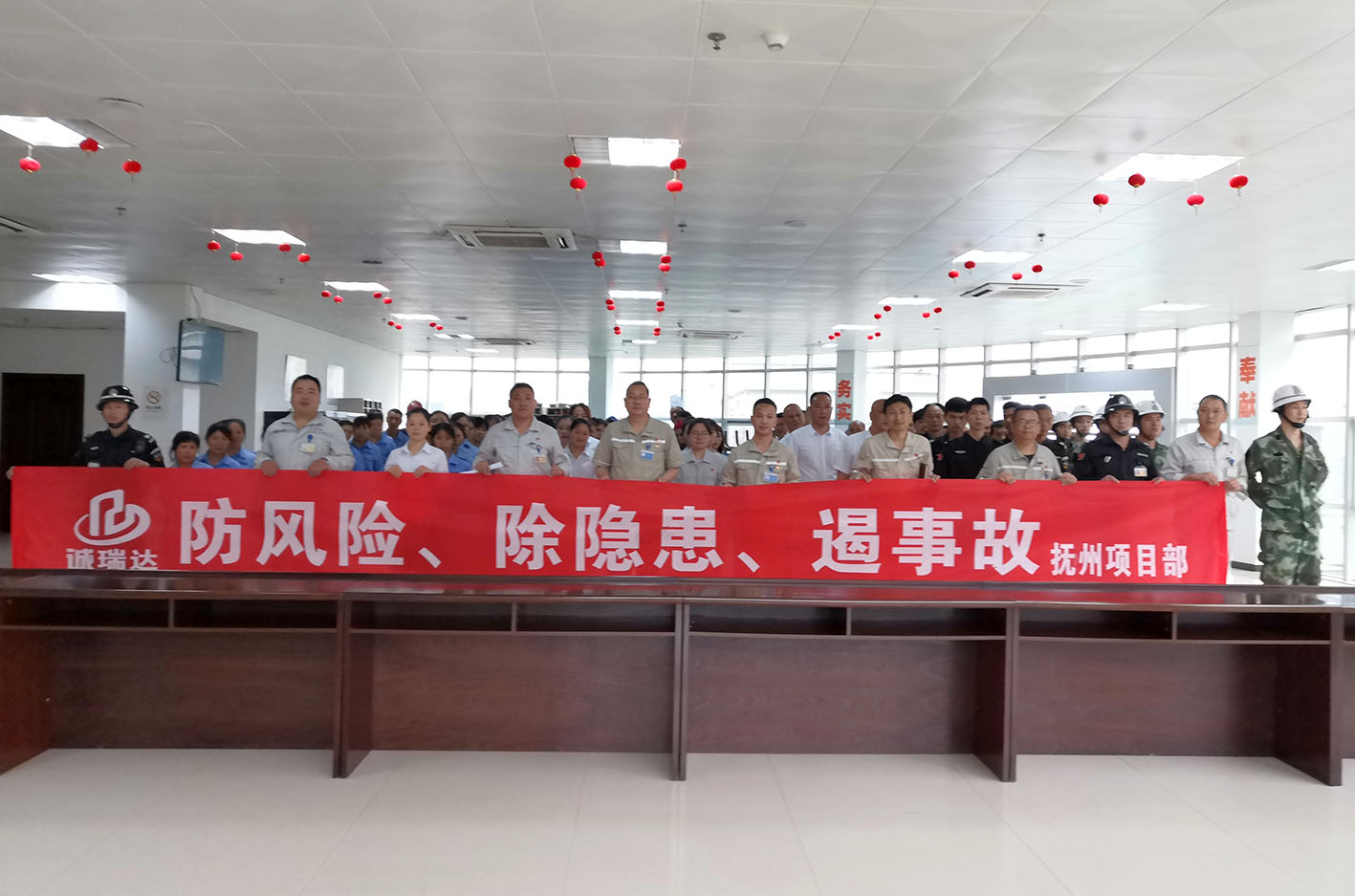 江西抚州项目部组织开展安全生产月启动仪式